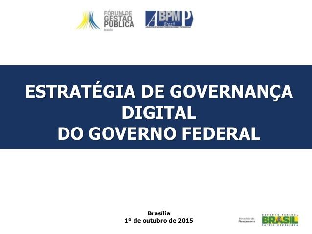 Estratégia de Governança Digital, o caso da SLTI