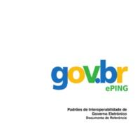 e-PING_v2017-001.jpg