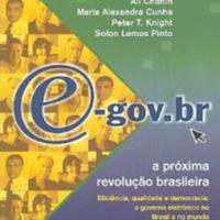 e-gov br.jpg