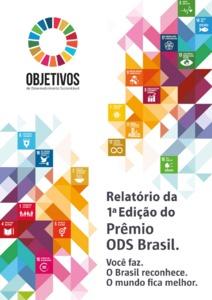 Relatório da primeira edição do Prêmio ODS Brasil (2018)