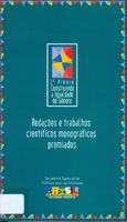 2º prêmio construindo a igualdade de gênero: redações e trabalhos científicos monográficos premiados